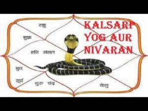 Kalsarp Yog Aur Nivaran